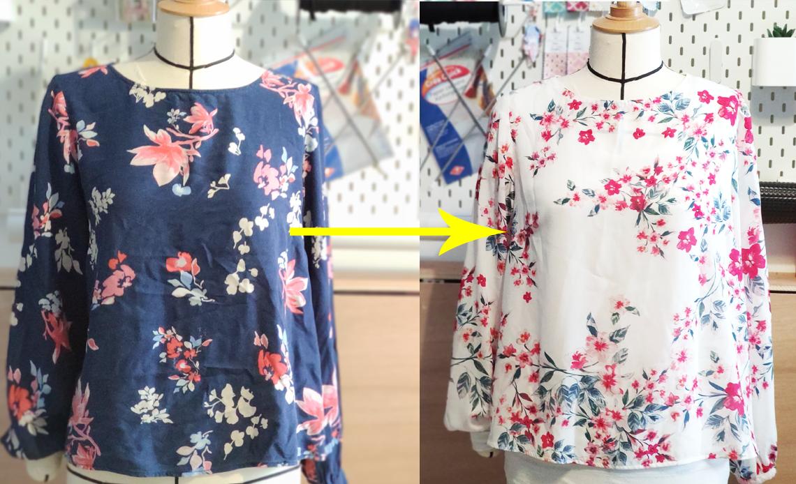 Comment recopier une blouse